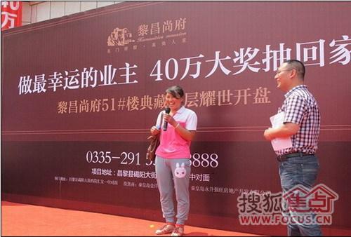 秦皇岛金洋集团投资,项目坐落于昌黎县碣阳大街汇文一中对面,目前实景