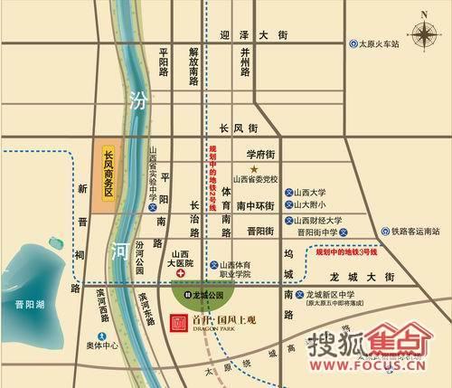 太原星河湾最新动态 龙城大街片区之太茅路提质改造 多楼盘受益