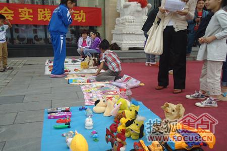 赵都新城儿童旧物置换 增强动手实践其乐融融图片