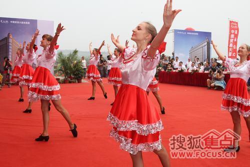 异域风情的俄罗斯开场舞
