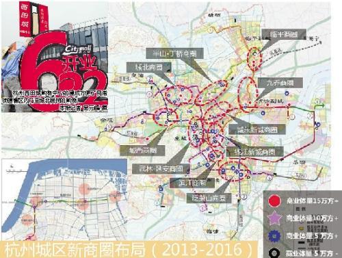 杭州城区地图矢量