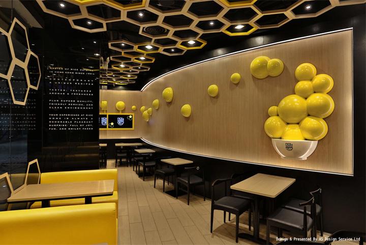 蜂巢空间 广州rice home高档餐厅设计(组图)-新闻图片
