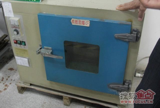 图为结合力测试仪器