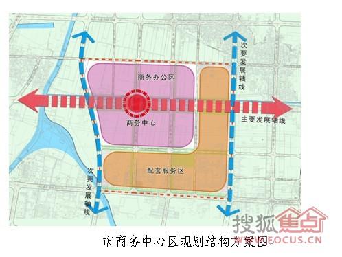濮阳市商务中心区规划结构初步确定