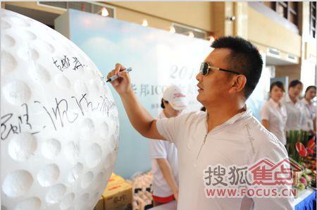 2013华邦icc高尔夫精英邀请赛参赛选手签到图片