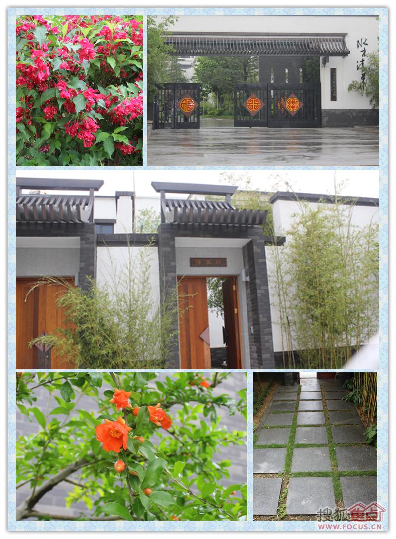 传承中国传统建筑的经典之作--荣安·水木清华