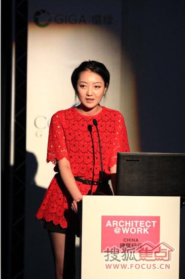 唯想建筑设计上海有限公司创始人李想女士演讲