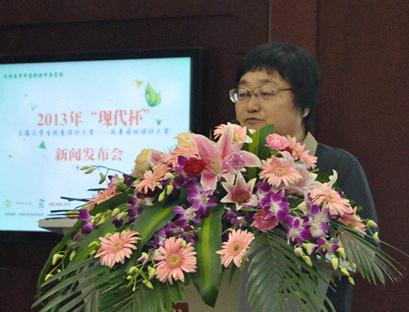 上海市风景园林学会副理事长秘书长周如雯