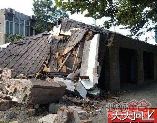 网曝:安徽马鞍山长江路遭遇强拆 营业旅馆变废墟