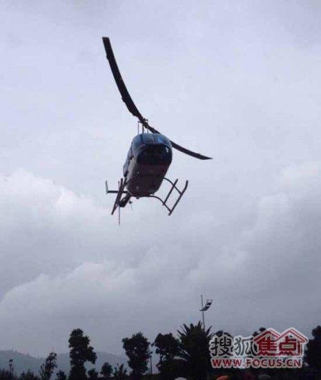 幸运大奖获得者坐直升飞机看房