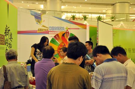 图为:旅居荟会员参与互动活动