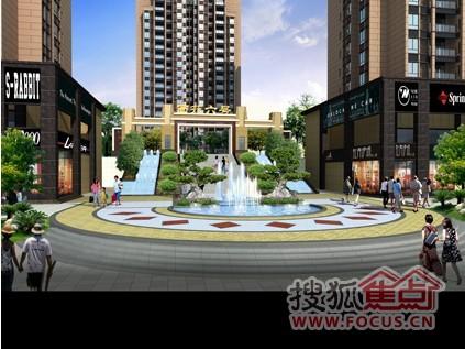 购房中心 楼盘动态    小区由6栋塔式住宅,1栋商务楼及商业裙楼围合