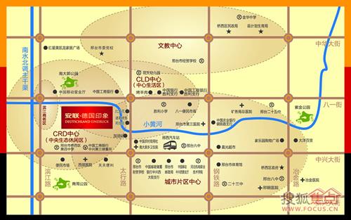 邢台 综合交通规划图