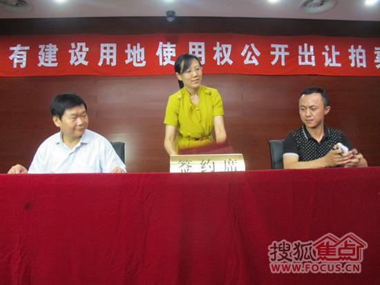 泰禾集團廈門區域公司總經理于琳玉簽約該地塊