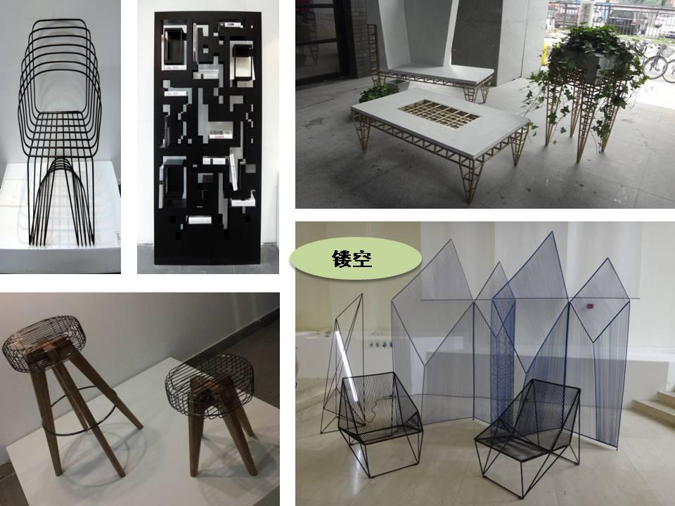 2013中央美术学院城市设计学院产品专业毕业设计