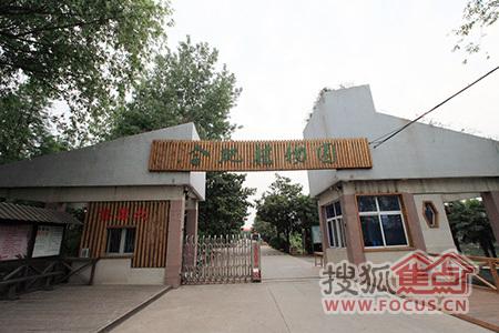 合肥蜀山区植物园版块区域报告