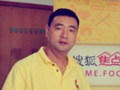 TCL照明总经理 李春岸