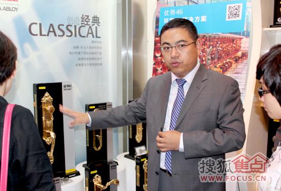 中山亚萨合莱安防科技有限公司内销总经理 陈蛟