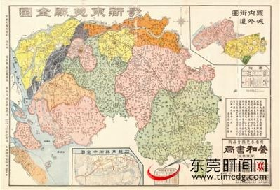 民国二十年东莞县全图-老地图中的东莞