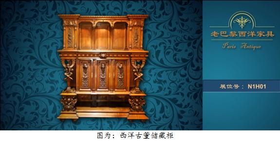 包括法国1825年左右的三角钢琴,各式欧洲古董留声机和钟表,铜鎏金装饰