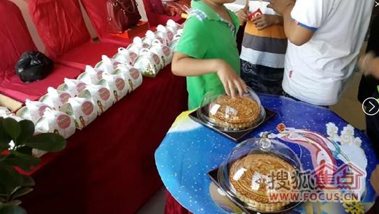 中秋月饼DIY活动圆满结束