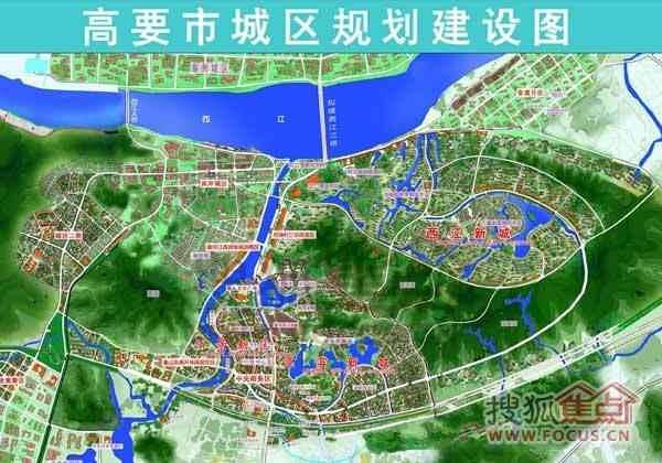 位于肇庆三桥南侧的高要 两江新城 建设规划图 高清图片