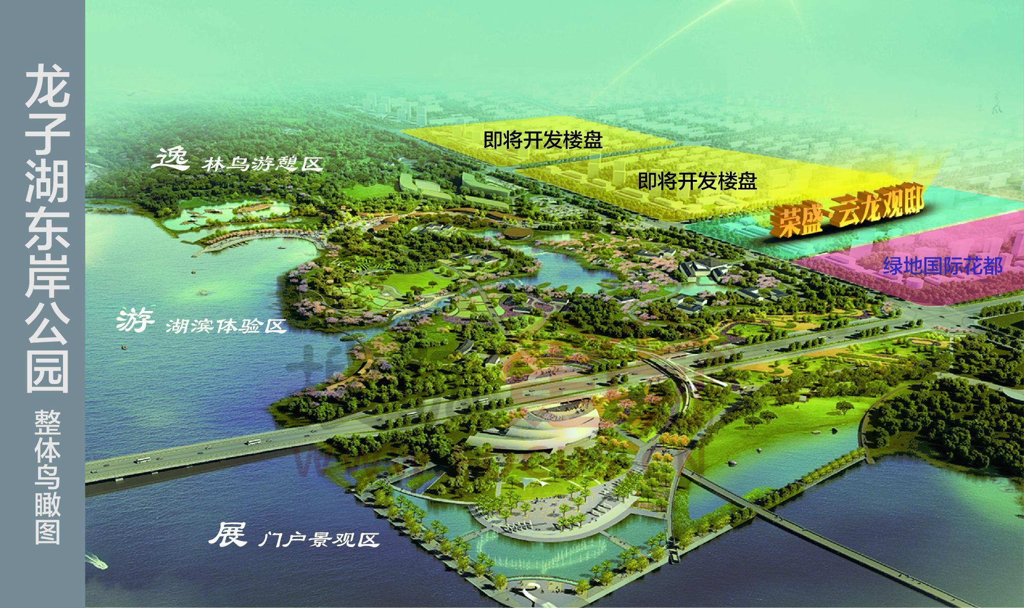 蚌埠云龙观邸设计图