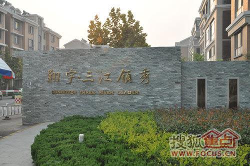 翔宇三江领秀位于滨河东路与凤凰大街交汇三江交汇,扼守滨河主干道