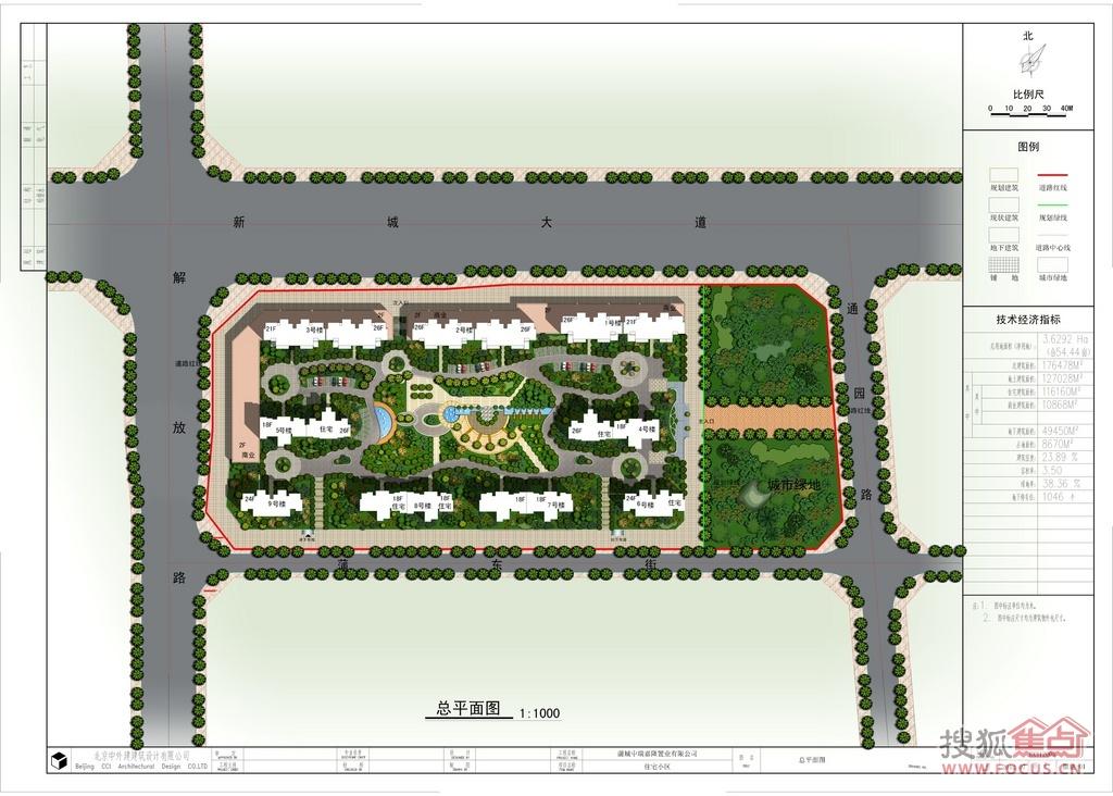 蒲城首席台地景观园林 公园天下