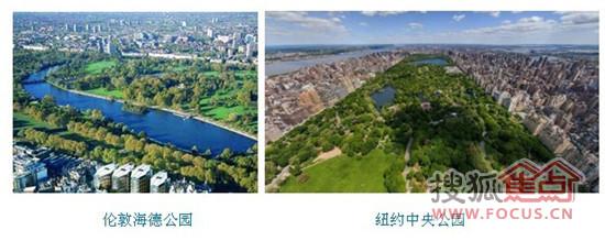 苏州白塘植物公园   媲美世界公园的城市价值所在    上有天堂,下有苏杭。苏州自古以来便是中国最宜居城市的代表之一,原因之一就在于这一温柔的江南水乡从不缺乏公园与园林。苏州园林、太湖公园、沙湖公园、星海公园、方洲公园但打开google地图输入苏州,一个名为白塘植物公园的绿色块将会争先映入发现者的眼帘。说争先,是因为它的规模着实不小,2005年,以原生湖--白塘湖为生态基础,60万方城市生态绿洲,与东湖CBD核心嫣然秀出!园内名贵花卉、亭台楼榭、鸟语花香,画出一道让人艳羡的人间之美景,让繁