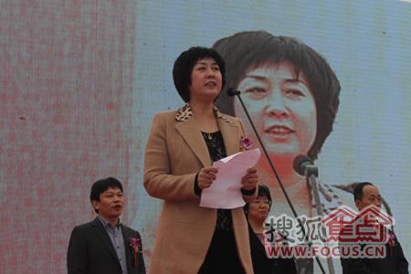 杨玖庆市长发表精彩演讲