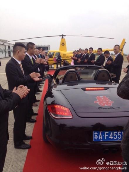 南京突发:浦口土豪办直升机婚礼