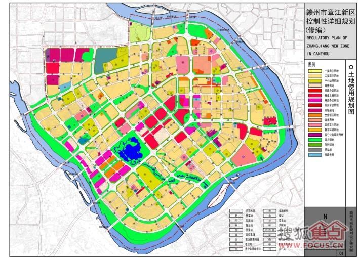 赣州市章江新区控制性详细规划(修编)公告