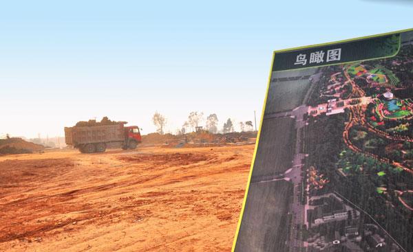 岷东新区 眉山市植物园正加紧建设图片