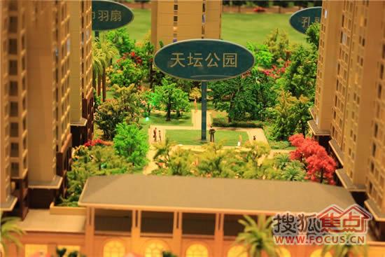 最新动态 庞公风水福地舒适豪居项目得天独厚北京公馆