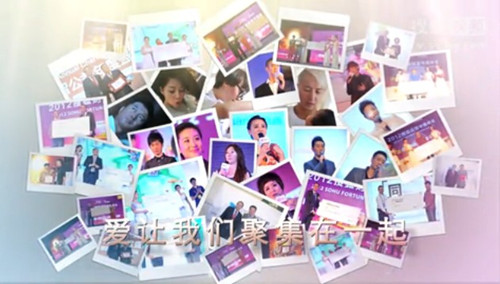 搜狐焦点公益基金2013年度宣传片