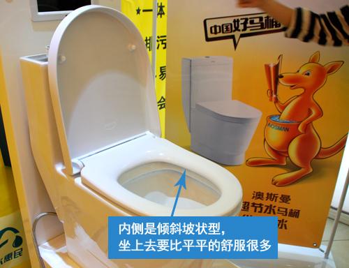 测评:好马桶的标准 澳斯曼卫浴as1251节水座便器