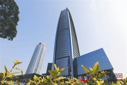 东莞第一高楼诞生记