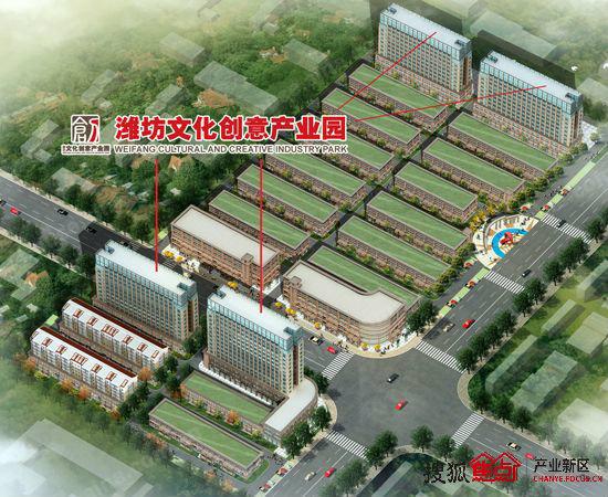 潍坊文化创意产业园规划图