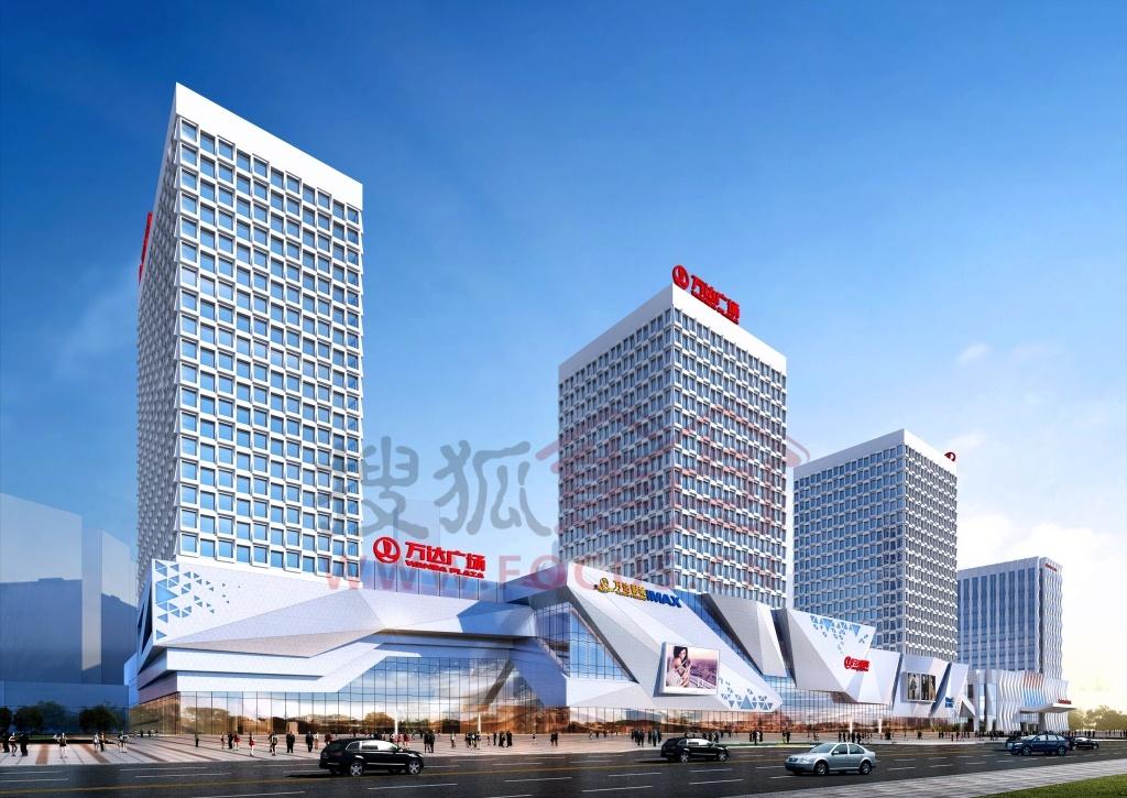 齐齐哈尔万达广场-万达集团2013年收入1866亿同比增长31 创奇迹