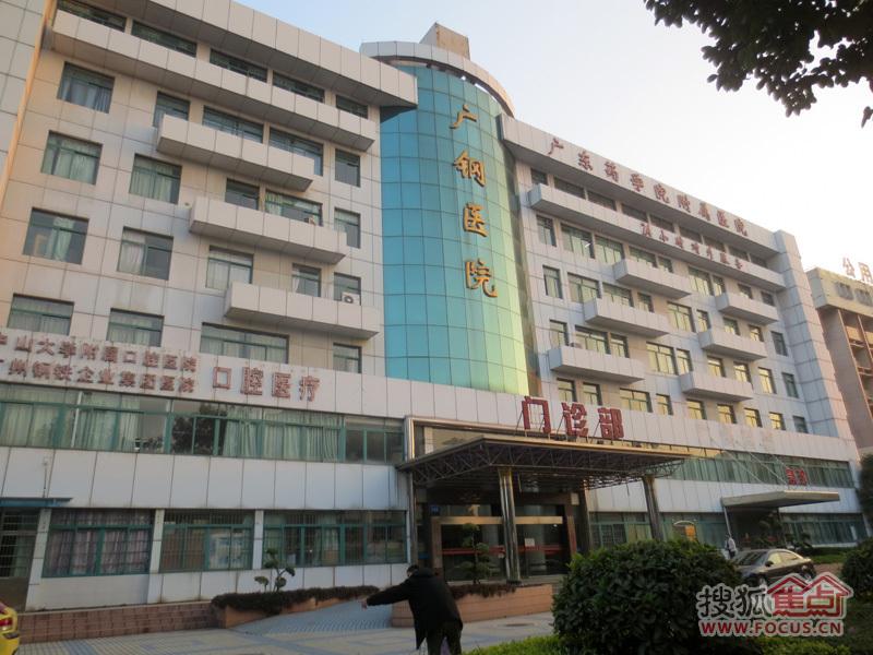 广钢新城实地探访 旧厂变身高尚住宅区 未来楼价超3万