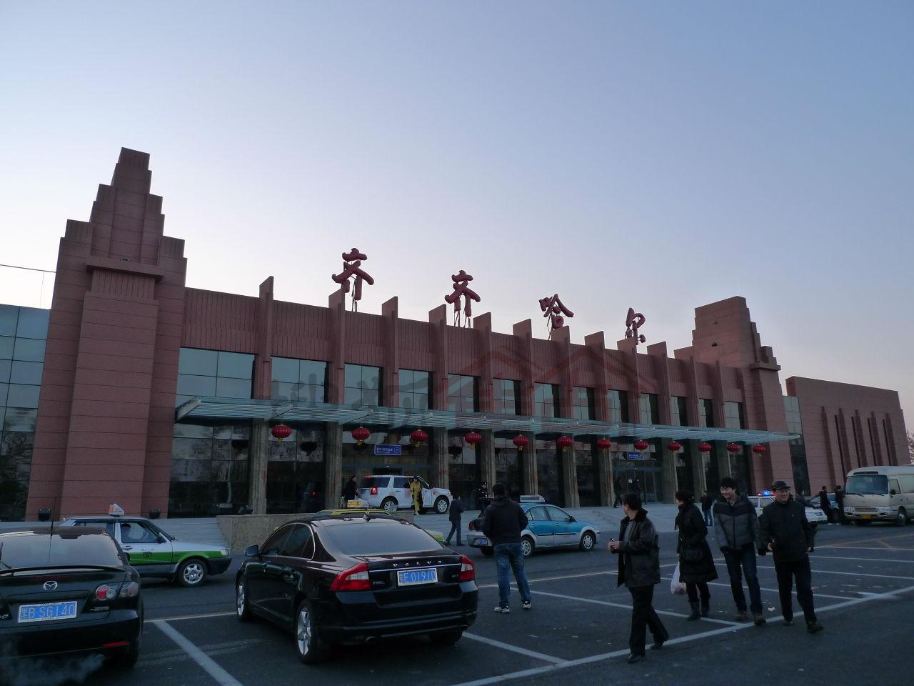 齐齐哈尔机场