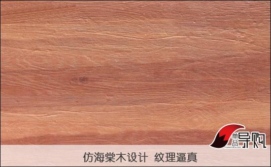 小编推荐:玩转地面艺术 金意陶海棠木瓷砖