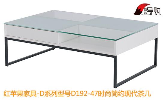1现代简约钢化玻璃茶几采用实木腿+钢化玻璃的搭配