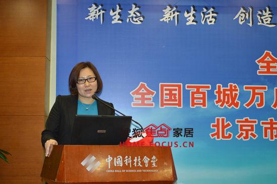 上海新技电子科技公司总裁王琴