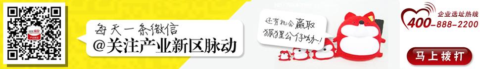 京七条之自住型商品房楼盘推荐