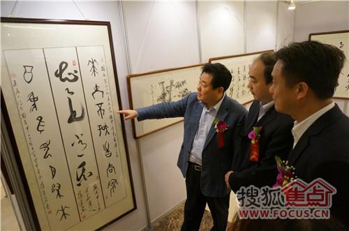 中国文联表演艺术家书画展于御花园盛大开幕图片
