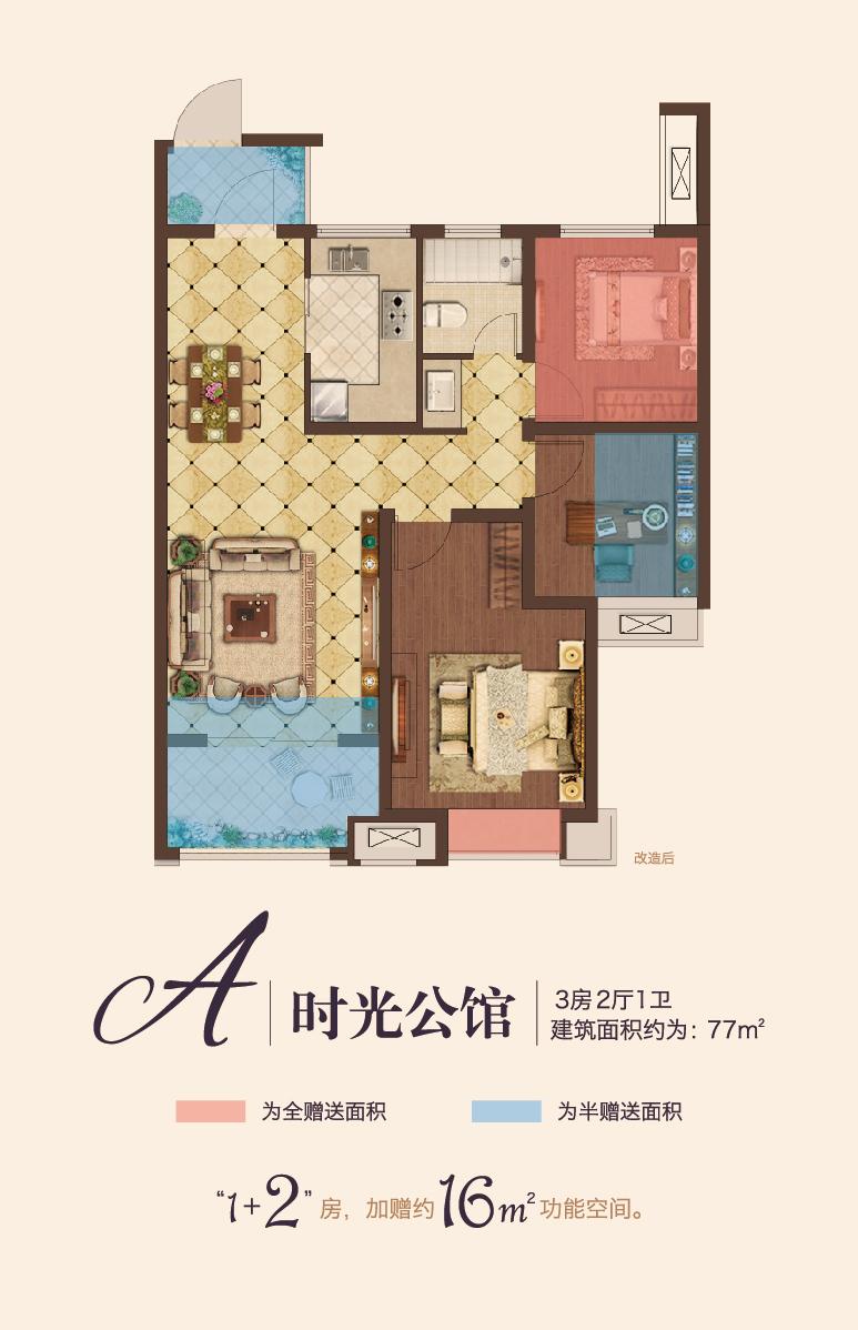 弘阳上院图片-弘阳上院户型图-南京搜狐焦点网