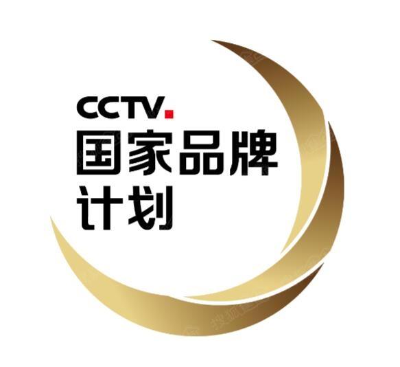 碧桂园入选2017国家品牌计划