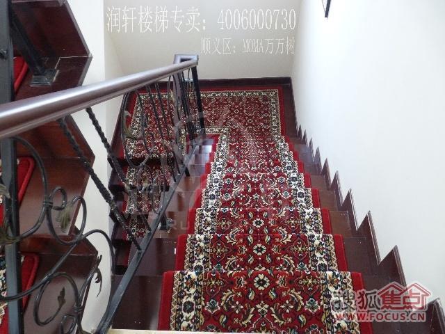 楼梯垫 踏步垫图片